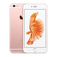 iPhone 6S 16GB Quốc Tế (Like New)